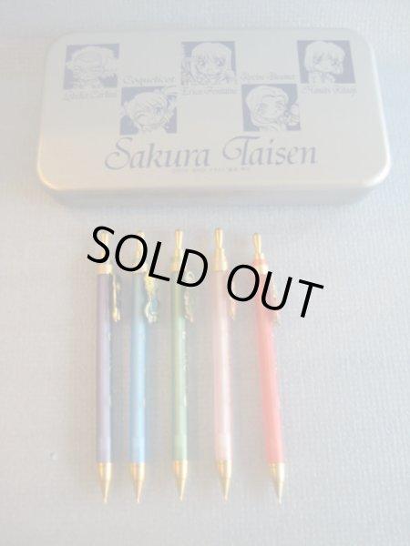 画像1: サクラ大戦[シャープペン5本セット]Sakura Taisen [5 pencil pens] (1)