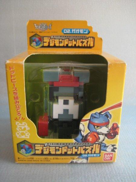 画像1: デジタルモンスター[ガオモン・デジモンドットパズル]Digital Monster [Gaomon · Digimon Dot Puzzle] (1)