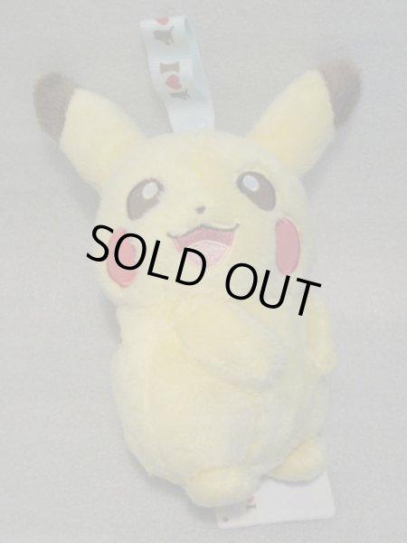 画像1: ポケットモンスター[ILOVEピカチュウぬいぐるみ・プライズ]Pocket Monsters [Ilove Pikachu Plush Doll/ prize] (1)