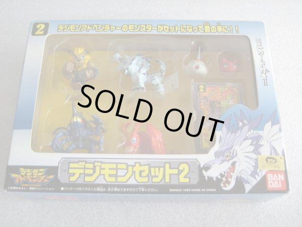 画像1: デジモンアドベンチャー[デジモンセット2フィギュア]Digimon Adventure [Digimon Set 2 Figure] (1)