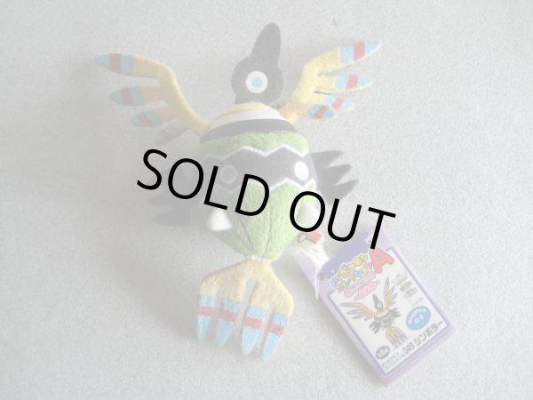 画像1: ポケットモンスター[シンボラー・マイポケモンコレクションぬいぐるみ]Pocket Monsters[Shimbola My Pokemon Collection Plush ] (1)