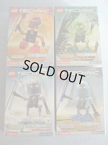 画像1: 日本限定レゴ[カバヤ・テクニックバイオニクル4種セット]Japan limited Lego [Kabaya Bionicle Technic 4 kinds set] (1)